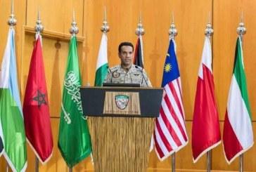 التحالف: الدفاع الجوي السعودي يعترض ويدمر 7 صواريخ حوثية