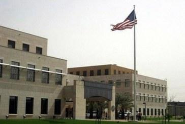 مجموعة أمريكية توصي إدارة ترامب بتعيين سفير في الخرطوم