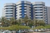 250 مليون دولار وديعة سعودية لبنك السودان