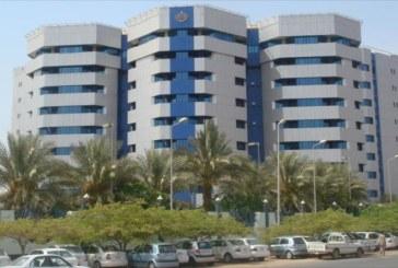 بنك السودان يطرح فئات نقدية جديدة في يناير