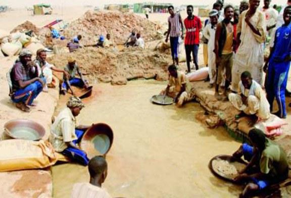 السلطات توجه بإغلاق أبار لتنقيب الذهب بولاية القضارف