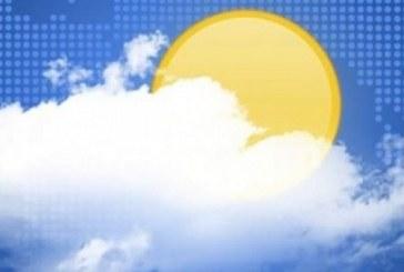 توقعات بانخفاض درجات الحرارة
