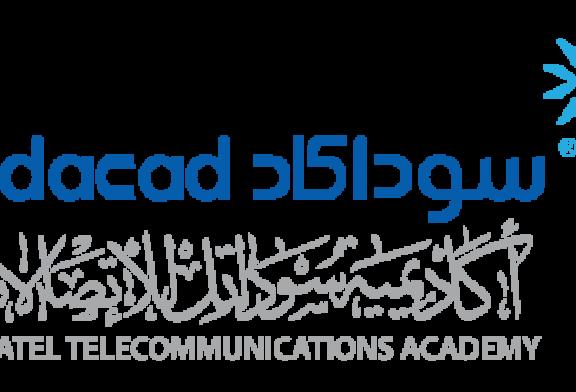 أكاديمية (سوداتل) تفوز بجائزة تكنولوجيا المعلومات والاتصالات بجنيف