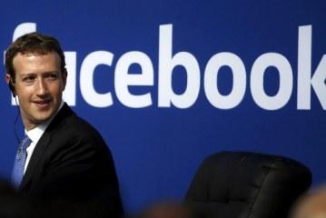 مؤسس (فيسبوك) مطلوب للبرلمان البريطاني