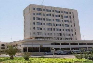 انعقاد اجتماعات لجنة التشاور السياسي بين السودان وهولندا