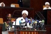 نص خطاب رئيس الجمهورية أمام الهيئة التشريعية القومية