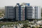 بنك السودان: 92% نسبة سداد مستحقات الخارجية خلال العام الماضي