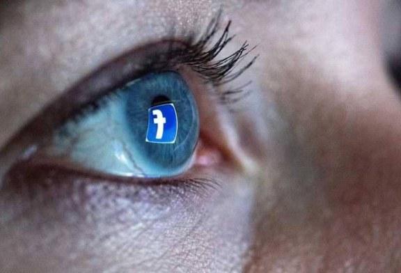 تجسس فيسبوك وصل إلى (ما لا يمكن تصوره)