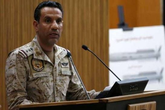 التحالف العربي يتعهد بحماية الممرات البحرية من الحوثيين