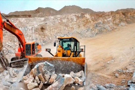 شركات تركية تستثمر في تعدين الذهب بشمال كردفان