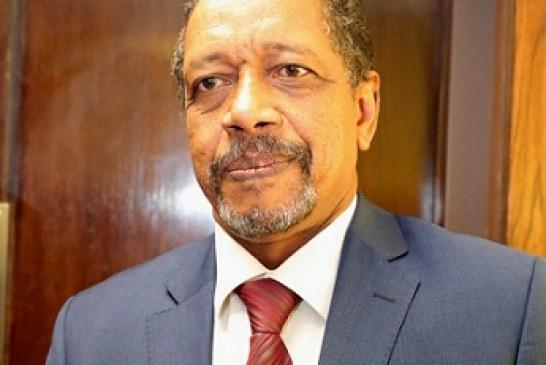 إعفاء مسؤولين كبار في بنك السودان المركزي