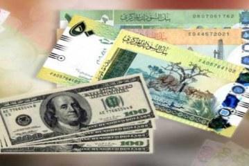 تحرير سعر الصرف بالكامل وإنشاء سوق للنقد الأجنبي
