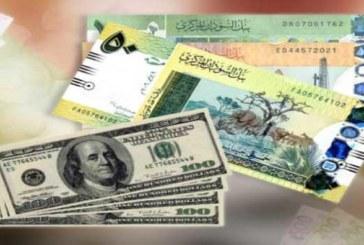 الدولار يتهاوى بعد إعلان الطوارئ.. تعرف على السعر
