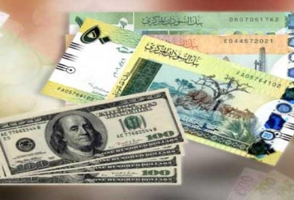 الدولار يسجل رقم قياسي أمام الجنيه السوداني .. تعرف على السعر