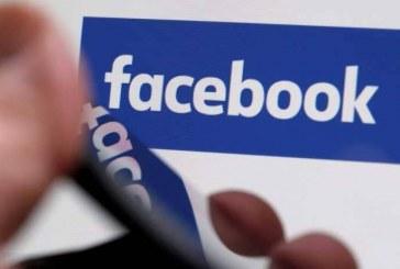 فيس بوك يضيف خاصية جديدة لتحسين خدمة الأخبار