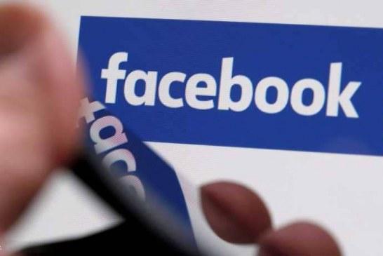 """فيسبوك يغلق مجموعة """"السائحون"""" السودانية"""