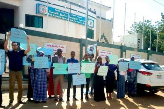 السودان يقدم أول تقرير عن حقوق الإنسان افريقياً