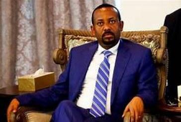 فوز رئيس الوزراء الإثيوبي آبي أحمد بجائزة نوبل للسلام