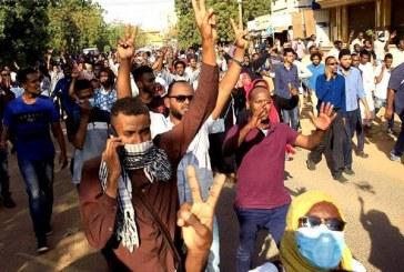 السودان: تشكيل لجنة تقصي حقائق حول مفقودي فض الاعتصام
