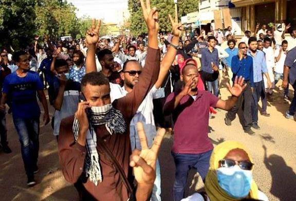 إرتفاع حصيلة قتلى الاحتجاجات بالسودان لـ(30) شخص