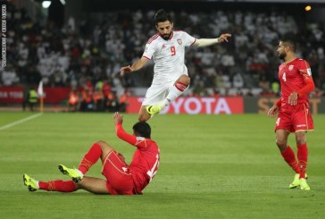 افتتاح كأس آسيا 2019: الإمارات تخطف تعادلا (ثميناً) من البحرين