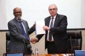 السودان يتسلم تقرير برنامجه النووي من الوكالة الدولية للطاقة الذرية