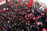 """دعوة إلى إضراب وطني """"عارم"""" في تونس"""