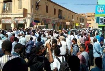 تجمع المهنيين يعلن تسيير موكب للبرلمان السوداني بالأحد