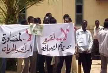 إحتجاز (28) من الصحفيين وإطلاق سراحهم بعد ساعات