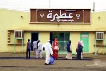 حريق ثاني برئاسة محلية عطبرة بولاية نهر النيل
