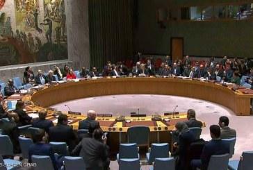 بالإجماع.. مجلس الأمن يوافق على نشر مراقبين بالحديدة