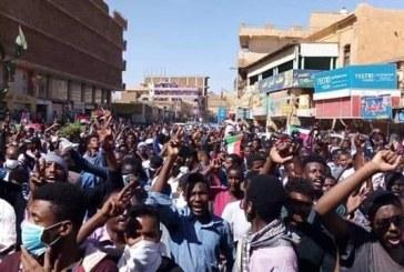 (24) شخص حصيلة قتلى الإحتجاجات بالسودان