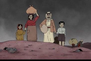 أفلام رسوم متحركة تشرح قضية فلسطين للعالم وتحيي ذكرى نضال مانديلا