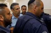 السجن 11 عاماً لوزير إسرائيلي سابق بتهمة التجسس لصالح إيران