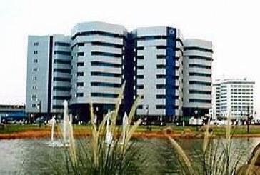 السعودية تودع 250 مليون دولار في بنك السودان