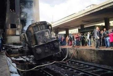 مصر: شجار بين السائقين وراء وقوع انفجار القطار في رمسيس