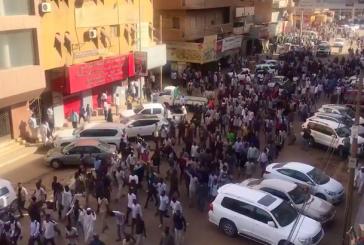 الداخلية تهيب بالمواطنين الابتعاد عن مواقع الاحتجاجات