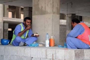 العفو الدولية: قطر تخاطر والوقت ينفد قبل انطلاق المونديال