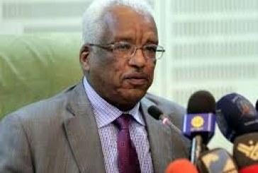 بنك السودان يُقرر فك حظر تمويل (السيارات والعقارات)