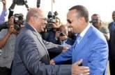 اجتماعات مرتقبة مع مسؤولين اثيوبيين لمتابعة الاتفاقيات المشتركة