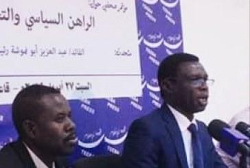 أبونموشة: بإقتلاع نظام الإنقاذ إنتفت مبررات بقاء الحركات المسلحة بالخارج