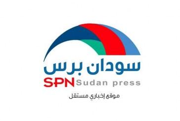 """""""سودان برس"""" .. عام من الإنجاز والمسيرة مستمرة بكم"""