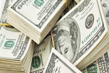 بنك السودان يعلن تخفيض الدولار .. تعرف على السعر