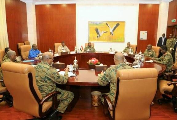 المجلس العسكري يصدر قرارات مهمة