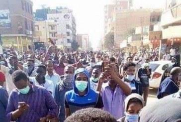 احصائية: (53) حالة وفاة و (7343) إصابة في الاحتجاجات