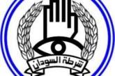 ترقية دفعات من ضباط قوات الشرطة السودانية