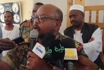 قرار بتجميد الدورة المدرسية بغرب دارفور ومراجعة اموالها