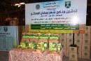 (160) مليون جنيه لبرنامج شهر رمضان من ديوان الزكاة بالخرطوم