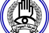 الشرطة تحقق حول تداول صور جوازات مواطنين سودانيين