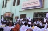 المجلس العسكري يصدر قرارا بفك تجميد التنظيمات النقابية
